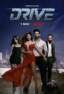 Gledaj Drive Online sa Prevodom