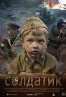 Gledaj Soldatik Online sa Prevodom