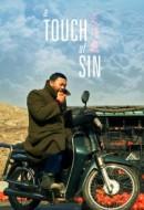 Gledaj A Touch of Sin Online sa Prevodom