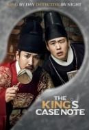Gledaj The King's Case Note Online sa Prevodom