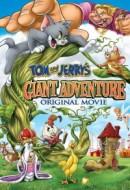 Gledaj Tom and Jerry's Giant Adventure Online sa Prevodom