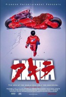 Gledaj Akira Online sa Prevodom