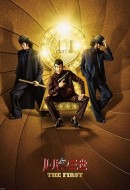 Gledaj Lupin the 3rd: The First Online sa Prevodom