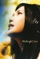 Gledaj Midnight Sun Online sa Prevodom