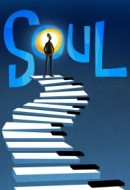Gledaj Soul Online sa Prevodom