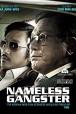 Gledaj Nameless Gangster: Rules of the Time Online sa Prevodom