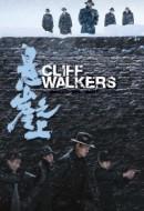 Gledaj Cliff Walkers Online sa Prevodom