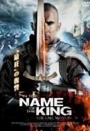 Gledaj In the Name of the King III Online sa Prevodom