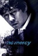 Gledaj No Mercy Online sa Prevodom