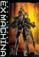 Gledaj Appleseed: Ex Machina Online sa Prevodom