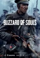 Gledaj Blizzard of Souls Online sa Prevodom