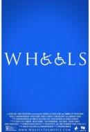 Gledaj Wheels Online sa Prevodom