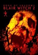 Gledaj Book of Shadows: Blair Witch 2 Online sa Prevodom