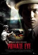 Gledaj Private Eye Online sa Prevodom