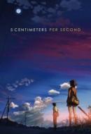 Gledaj 5 Centimeters per Second Online sa Prevodom