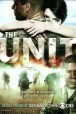 Gledaj The Unit Online sa Prevodom