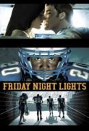 Gledaj Friday Night Lights Online sa Prevodom