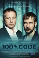 Gledaj The Hundred Code Online sa Prevodom