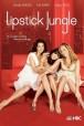 Gledaj Lipstick Jungle Online sa Prevodom