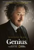 Gledaj Genius. Online sa Prevodom