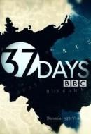 Gledaj 37 Days Online sa Prevodom