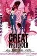 Gledaj Great Pretender Online sa Prevodom