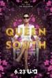 Gledaj Queen of the South Online sa Prevodom