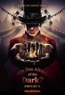 Gledaj Are You Afraid of the Dark? Online sa Prevodom