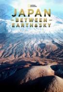 Gledaj Japan: Between Earth & Sky Online sa Prevodom