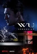 Gledaj Wu Assassins Online sa Prevodom