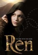 Gledaj Ren Online sa Prevodom