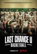 Gledaj Last Chance U: Basketball Online sa Prevodom