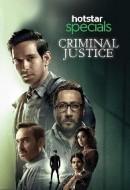 Gledaj Criminal Justice Online sa Prevodom