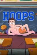Gledaj Hoops Online sa Prevodom