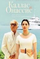 Gledaj Callas e Onassis Online sa Prevodom