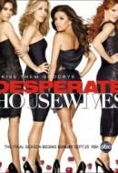 Gledaj Desperate Housewives Online sa Prevodom