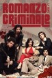 Gledaj Romanzo criminale - La serie Online sa Prevodom