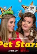 Gledaj Pet Stars Online sa Prevodom