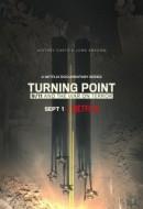 Gledaj Turning Point: 9/11 and the War on Terror Online sa Prevodom