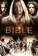 Gledaj The Bible Online sa Prevodom