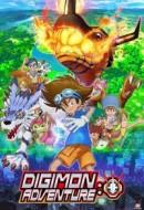 Gledaj Digimon Adventure: Online sa Prevodom