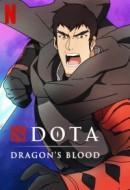 Gledaj DOTA: Dragon's Blood Online sa Prevodom