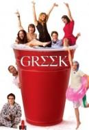 Gledaj Greek Online sa Prevodom