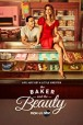 Gledaj The Baker and the Beauty Online sa Prevodom
