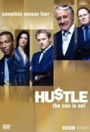Gledaj Hustle Online sa Prevodom